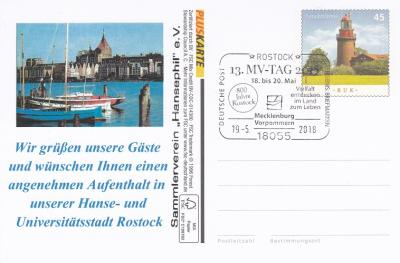 Briefmarken Jugend Landesring Mecklenburg Vorpommern Der Deutschen